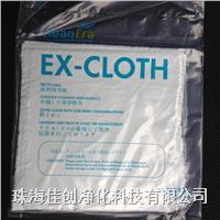 供应激光封边超细纤维无尘布,进口无尘布 EX-CLOTH