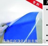 批发PE脚踏粘尘垫,可清洗硅胶粘尘垫除尘垫 多款供应