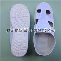 优质价廉防静电工作鞋 SPU四眼鞋