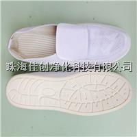 珠海佳创SPU底防滑舒适帆布透气网面防静电鞋厂家促销 SPU帆布网面鞋
