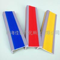 学校楼梯防滑包边胶条 软质防滑PVC胶带 橡胶防滑条订做