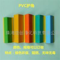 PVC柱子防撞条价格  广州软质墙角防护角批发