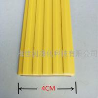 幼儿园环保楼梯防滑条  40CM软质PVC平面防滑胶带 3CM黄色