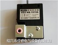 断线检测器HDX-NB-1919A HDX-NB-1919A