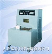 冲击试验低温槽(-60℃) DWY-60
