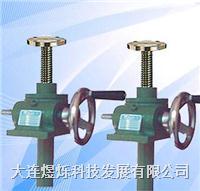 螺旋升降机蜗杆旋风铣 WXF