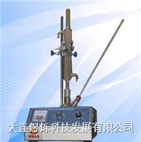 发动机冷却液沸点测定仪 DLYS-177