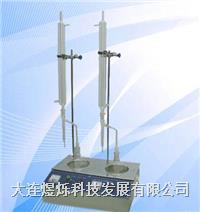 石油产品水分测定仪 专用玻璃件 烧瓶 接受器 冷凝管 DLYS-119