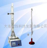 汽油煤油柴油酸度测定仪