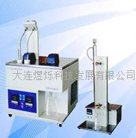 原油蜡含量测定仪 SY/T0537