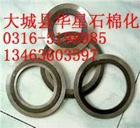 金属四氟缠绕垫片 DN50