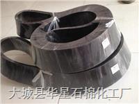 氟橡胶法兰垫片 DN1200