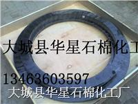 异型氟橡胶垫