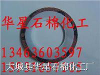 河北四氟夹包垫 13463603597