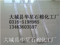 异型聚四氟乙烯垫片