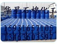 安全节能臭味剂济南臭味剂安徽臭味剂 HX-09