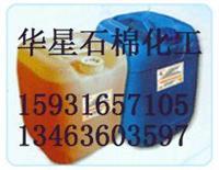 绿色河北臭味剂黑龙江臭味剂臭味精 HX-89