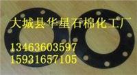 扬中氟橡胶垫片 FKM法兰橡胶垫片