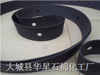 大型改性石墨改性聚四氟乙烯垫片(RPTFE) 4150*4300*5