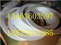 武汉市四氟垫片,湖北四氟垫片现货供应 273*328*3