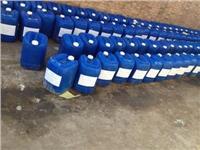 速效无毒臭味剂,防丢水变色大蒜臭味剂 HX-98