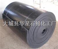 山东优质绝缘橡胶板厂家,优质橡胶板 1000*8mm