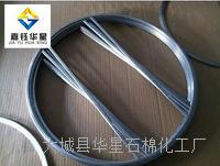 山东换热器用金属缠绕垫片