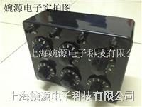 ZX21a直流多值电阻器 ZX21a