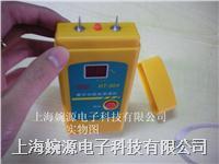HT-904数字式纸张水分仪 纸箱水分测定仪 纸管水分测定仪
