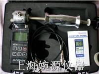 意大利KT-80双功能木材水分仪/木材湿度计/木材水分测量仪/木材测水仪 KT-80
