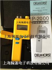 P-2000型纸张温度计连内置探针/纸张湿度计/纸张水分计