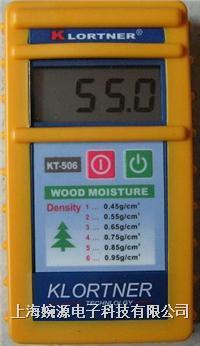 KT-506纸张水分仪 纸张水分测定仪 纸张水分检测仪 纸张含水率检测仪 纸张水分测量仪 纸张湿度计 纸张湿度仪 KT-506 纸张水分测定仪