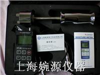 意大利KT-80双功能木材水分仪(感应KT-60+插针KT-R)木材含水率/木材水分测量仪 KT-80