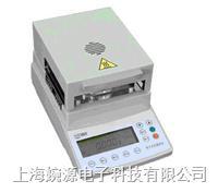 卤素水分仪MS100 水分快速测定仪 卤素水分测定仪 MS100
