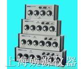直流电阻箱 ZX90、ZX91、ZX92、ZX93、ZX94、ZX95、ZX96、ZX97、ZX