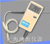 便携式数字温度计JM222H JM222H