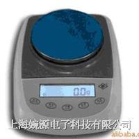 TD4001A电子天平 电子秤 分析天平 400g/0.1g TD4001A