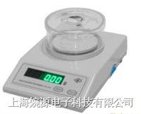 铝合金电子天平 电子秤TD5102 510g/0.01g TD5102