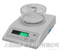铝合金电子天平 电子秤TD6102 610g/0.01g TD6102