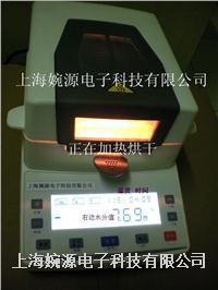 DS100卤素水份测定仪 卤素水分仪 DS100