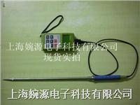 SK-100手持式石油焦水分仪 石油焦水分测量仪 石油焦湿度计 石油焦测水仪 石油焦含水率测试仪 SK-100