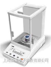 FA1204电子分析天平 电子精密天平 电子天平120g/0.1mg FA1204