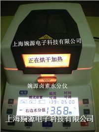 土壤水分测定仪-土壤水分检测仪 WY-105W