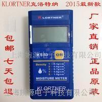 意大利KT-50木材水分仪/木材水分计/木材含水率/木材水分测量仪 KT-50