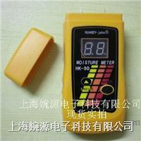 HK-90纸张水分仪 纸张水分测定仪 纸张水分检测仪 纸张水分测量仪 纸张水分计