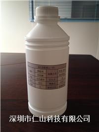 ACF去除液 各种品牌ACF去除液G-430、G-450、G-550、G-500、ZC-101、G-400/780