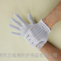 东莞防静电手套厂家供应 9寸双拼包边防静电手套 涤纶导电丝防静电手套
