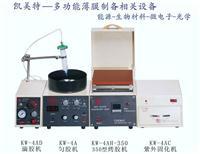 匀胶机系列 KW-4A