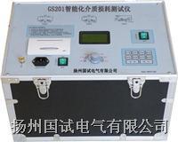 GS201型介质损耗测试仪 GS201
