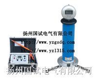 微机型直流高压发生器 GS103